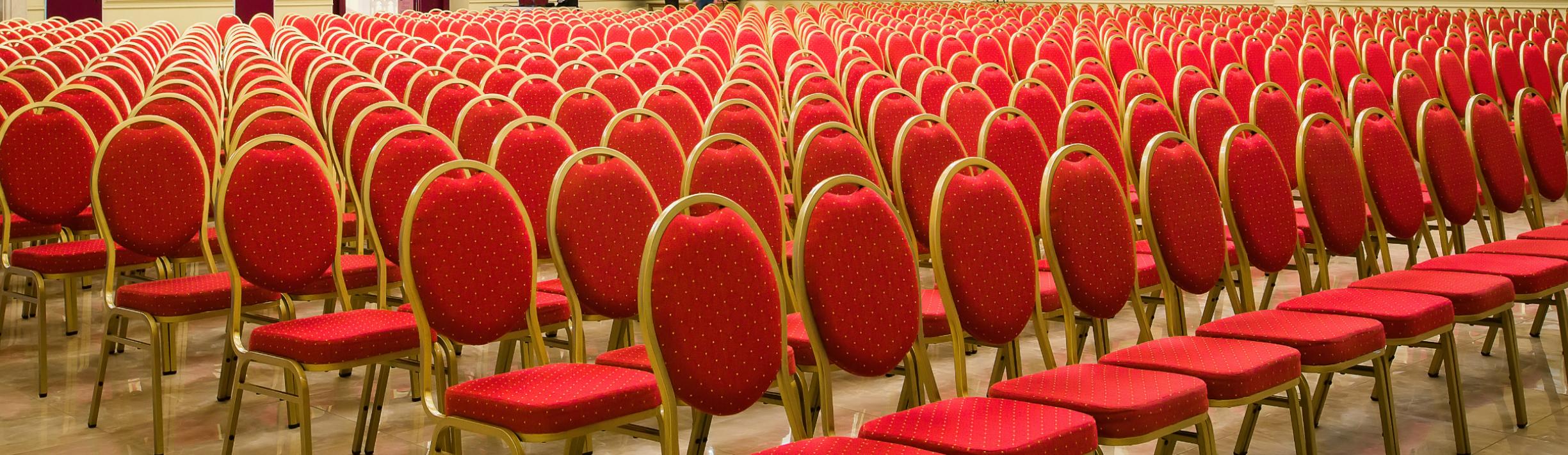 Конференц-зали